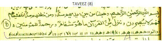 Qadri Bavva Astrologer :: Scorpio